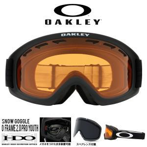 スノーゴーグル OAKLEY オークリーO FRAME 2.0 PRO XS オーフレーム キッズ スペアレンズ付属 スノーボード スキー oo7114-02 2019-2020冬新作 送料無料|elephantsports
