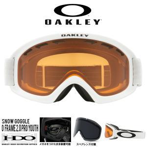 スノーゴーグル OAKLEY オークリーO FRAME 2.0 PRO XS オーフレーム キッズ スペアレンズ付属 スノーボード スキー oo7114-03 2019-2020冬新作 送料無料|elephantsports