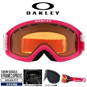 スノーゴーグル OAKLEY オークリーO FRAME 2.0 PRO XS オーフレーム キッズ スペアレンズ付属 スノーボード スキー oo7114-05 2019-2020冬新作 送料無料|elephantsports