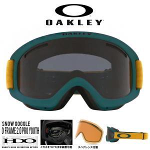スノーゴーグル OAKLEY オークリーO FRAME 2.0 PRO XS オーフレーム キッズ スペアレンズ付属 スノーボード スキー oo7114-06 2019-2020冬新作 送料無料|elephantsports
