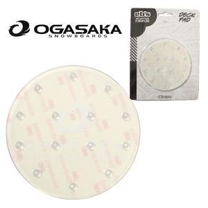 ゆうパケット対応可能! デッキパッド OGASAKA オガサカ ROUND PAD ラウンドパッド スノーボード スノボ ストンプパット 2019-2020冬新作|elephantsports