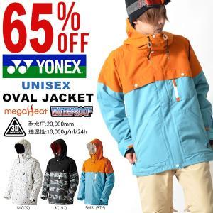 50%off スノーボードウェア YONEX ヨネックス メンズ OVAL JACKET カーゴジャケット スノボ スキー スノー|elephantsports