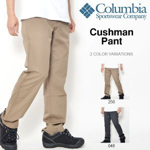 Columbia カシュマンパンツ