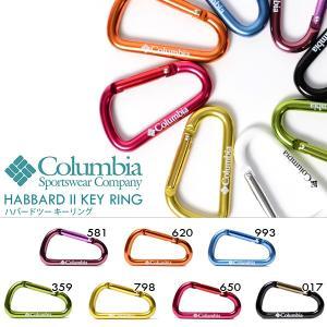 ゆうパケット対応可能! キーホルダー カラビナ コロンビア Columbia ハバード2 キーリング アクセサリー アウトドア Hubbard II Key Ring