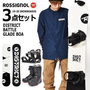2019-2020冬新作 ROSSIGNOL ロシニョール スノーボード 3点セット メンズ 板 ボード バインディング ブーツ スノボ 国内正規代理店品 送料無料|elephantsports