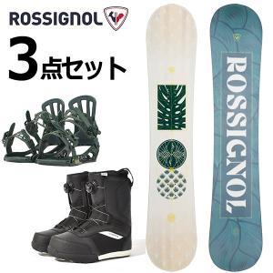 2019-2020冬新作 ROSSIGNOL ロシニョール スノーボード レディース 3点セット 板 ボード バインディング ブーツ GALA スノボ 国内正規代理店品 送料無料|elephantsports
