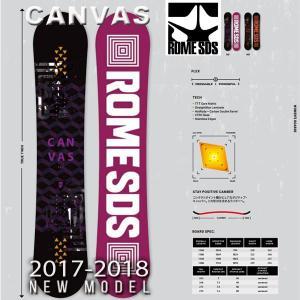 スノーボード 板 ROME SDS ローム CANVAS レ...