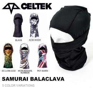 フェイスマスク CELTEK セルテック バラクラバ SAMURAI BALACLAVA スノボ スノーボード 防寒 バイク 日本正規品 スキー 得割30|elephantsports