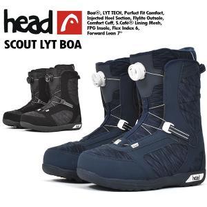 軽量 スノーボード ブーツ head ヘッド SCOUT LYT BOA メンズ ボア スノボ  国内正規代理店品 2019-2020冬新作 送料無料 得割35|elephantsports