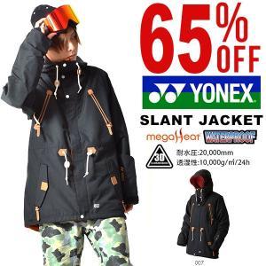 50%off スノーボードウェア YONEX ヨネックス メンズ SLANT JACKET カーゴジャケット スノボ スキー スノー|elephantsports