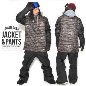 スノーボード ウェア 上下 セット メンズ コーチ ジャケット Coach Jacket スノーウエア ワッペン付き バックプリント  SNOWBOARD  上下組 2点セット|elephantsports