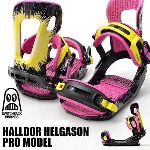 SWITCHBACK スイッチバック バインディング HALLDOR HELGASON pro model 日本正規品  スノーボード  ビンディング 得割20|elephantsports