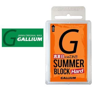 サマーゲレンデ専用 ハードゲレンデ用 スノボ ワックス WAX GALLIUM ガリウム SW2179 ワックス SUMEER Block Hard (100g)  スノーボード 日本正規品|elephantsports