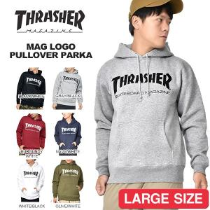 大きいサイズ パーカー THRASHER スラッシャー メンズ MAG HOOD スウェット プルオーバー トレーナー フーディー ロゴ 定番 30%off|elephantsports