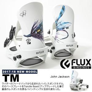 FLUX フラックス バインディング TM ティーエム 2017-2018冬新作 メンズ スノーボード BINDING ビンディング 送料無料 10%off|elephantsports