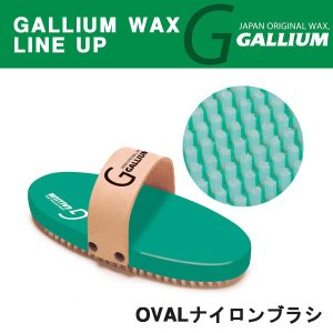 ワックス OVALナイロンブラシ TU0168 GALLIUM ガリウム ワクシング  スノーボード スキー 日本正規品 得割20|elephantsports