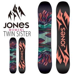 スノー ボード 板 JONES ジョーンズ WOMENS TWIN SISTER レディース スノーボード スノボ 婦人用 オールマウンテン 139 2019-2020冬新作 25%off|elephantsports