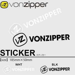 ゆうパケット対応可能! ボンジッパー VONZIPPER ステッカー 185mm×50mm elephantsports