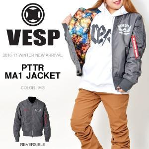 スノーボードウェア VESP ベスプ PTTR MA1 JACKET レディース ジャケット MA-1 スノボ   30%off リバーシブル elephantsports