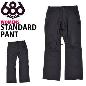 スノーボードウェア 686 シックスエイトシックス STANDARD PANT レディース パンツ ボトムス  得割20|elephantsports