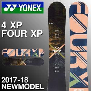 YONEX ヨネックス スノーボード 4 XP FOUR XP フォーエックスピー 板 スノボ 2017-2018冬新作 メンズ スノー 152 17-18 17/18 得割10|elephantsports