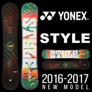 YONEX ヨネックス スノーボード STYLE スタイル キャンバー 板   スノー 149 152 得割35|elephantsports