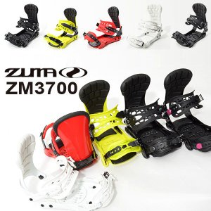 ZUMA ツマ バインディング ビンディング ZM3700  メンズ レディース バイン スノーボード スノボ Swallow Ski  2017-2018冬新作 送料無料|elephantsports