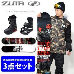 ワックス塗布済 ZUMA ツマ スノーボード メンズ ジュニア 3点セット 板 ボード バインディング ブーツ TACTICAL 146 スノボ 送料無料|elephantsports