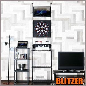BLITZER (ブリッツァー) モニターダーツスタンド ブラック BSD27-BK
