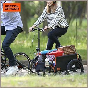 【代引不可】【受発注】自転車に荷物を積載するには、前カゴ、リアキャリアやフロントキャリア、あとは自転...