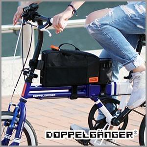 DOPPELGANGER (ドッペルギャンガー) トップチューブバッグ ブラック DFB377-DP|eleuthera