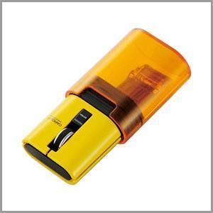 【代引不可】【受発注】持ち運び時は小さく、使用時は大きく。モバイルマウスの新提案。 静音スイッチを搭...