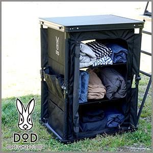 【受発注】【代引不可】キャンプサイトをすっきりおしゃれに整頓できる。ワンタッチで組み立てる大容量収納...
