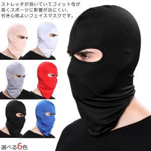 F  ストレッチが効いていてフィット性が高くスポーツに影響が出にくい、付き心地よいフェイスマスクです...
