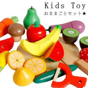 おままごとセット 木製玩具 知育玩具 木製 もちゃ 積み木 ごっこ遊び 木のおもちゃ お料理 セット 木のおままごと 木のままごと 出産祝い マグネッ