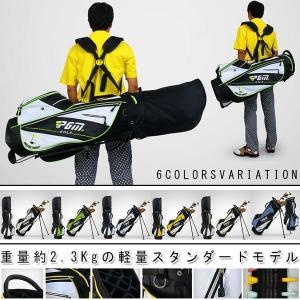 メンズ キャディバッグ ゴルフバッグ ゴルフ用品