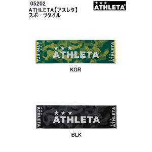 ATHLETA【アスレタ】スポーツタオル アクセサリー・小物 05202