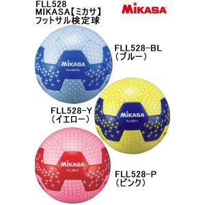 フットサルボール 検定球 4号球 MIKASA ミカサ FLL528 フットサル検定球 一般 大学 ...