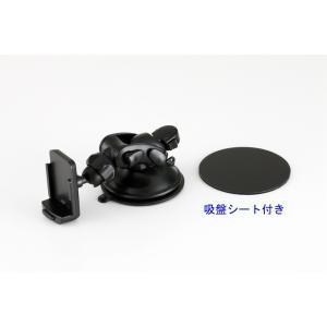【G-ST-012】パナソニック(Panasonic) ゴリラ&ミニゴリラ ジェル吸盤 車載用取付スタンド CA-PTQ22D NVP-TQ21 代用品 (吸盤シート付)|eleworks-store