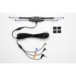 【K-TR-010】カロッツェリア エアーナビ ポータブル用 吸盤取付 ワンセグTV & FM-VICS & GPS 一体型アンテナ AN-FL10 AN-M001 AN-FL001 AN-G031 代用品|eleworks-store