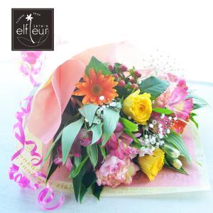 店長おまかせ ボリューム花束 Mサイズ 結婚祝い プレゼント 誕生日 お祝い 花 ギフト 贈り物 結婚祝い 結婚記念日 母の日 2021|elfleur