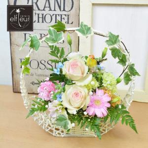 ガーデン風アレンジメント 小鳥ピック付 誕生日 ギフト プレゼント お祝い フラワーアレンジメント 花ギフト elfleur