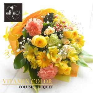 ビタミン系カラーのおまかせ花束 誕生日 記念日 結婚祝い 発表会 卒業式 退職ス 花 ギフト フラワーギフト プレゼント|elfleur