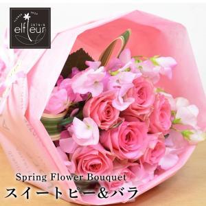 生花 バラ&スイートピー ブーケ型花束 フラワーギフト 花 ギフト プレゼント 誕生日祝い お祝い 贈り物 春 卒業 退職|elfleur