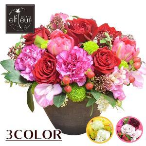 3色から選べる おまかせアレンジメント お花の延命剤付 花 プレゼント ギフト 誕生日 結婚祝い 生花 贈り物 母の日 2021|elfleur