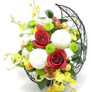 月形花器 和風アレンジメント お花の延命剤付 花 ギフト プレゼント 贈り物 誕生日 喜寿 還暦 elfleur