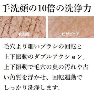 電動洗顔ブラシ フィリップス PHILIPS ビザピュア 限定デザイン SC5275/38 フェイス洗顔ブラシ 敏感肌用 送料無料|elifemarket|02
