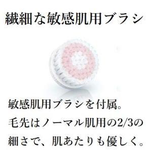 電動洗顔ブラシ フィリップス PHILIPS ビザピュア 限定デザイン SC5275/38 フェイス洗顔ブラシ 敏感肌用 送料無料|elifemarket|04