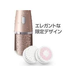 電動洗顔ブラシ フィリップス PHILIPS ビザピュア 限定デザイン SC5275/38 フェイス洗顔ブラシ 敏感肌用 送料無料|elifemarket|06