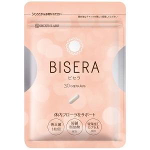 ビセラ サプリメント 30粒 約1ヶ月分 BISERA